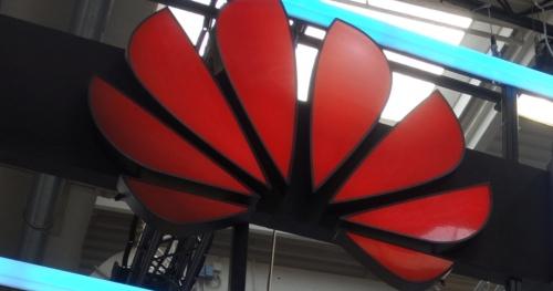 ファーウェイのロゴ(写真:日経クロステック)