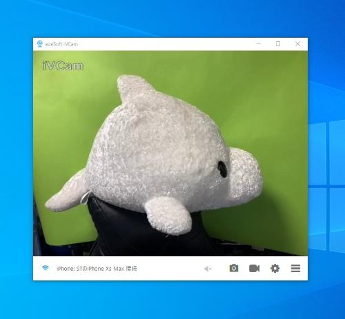 「iVCam」はスマホやタブレットのカメラをパソコンのWebカメラとして利用できるアプリ