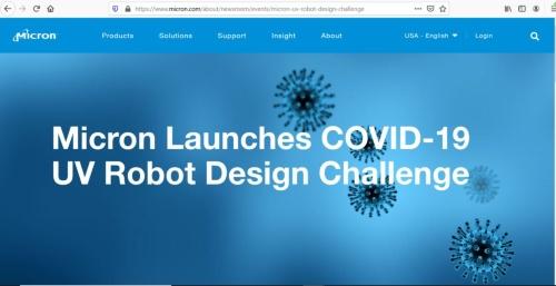 マイクロンの「UV Robot Design Challenge」のWebページ