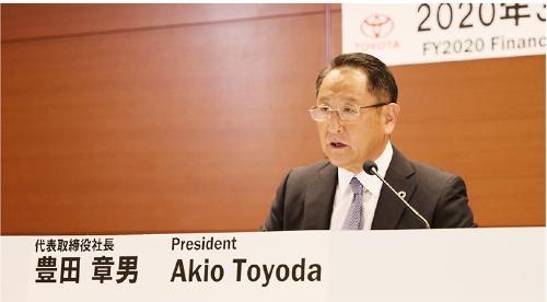 図1 2020年3月期決算発表に臨んだトヨタ自動車社長の豊田章男氏