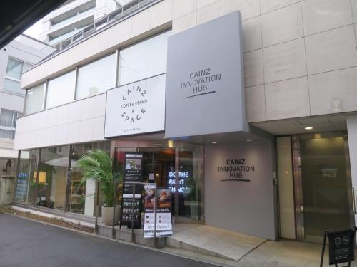 東京・表参道に設けたデジタル戦略本部用の拠点「CAINZ INNOVATION HUB」
