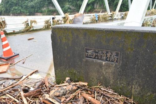 西瀬橋の橋名板(写真:日経クロステック)