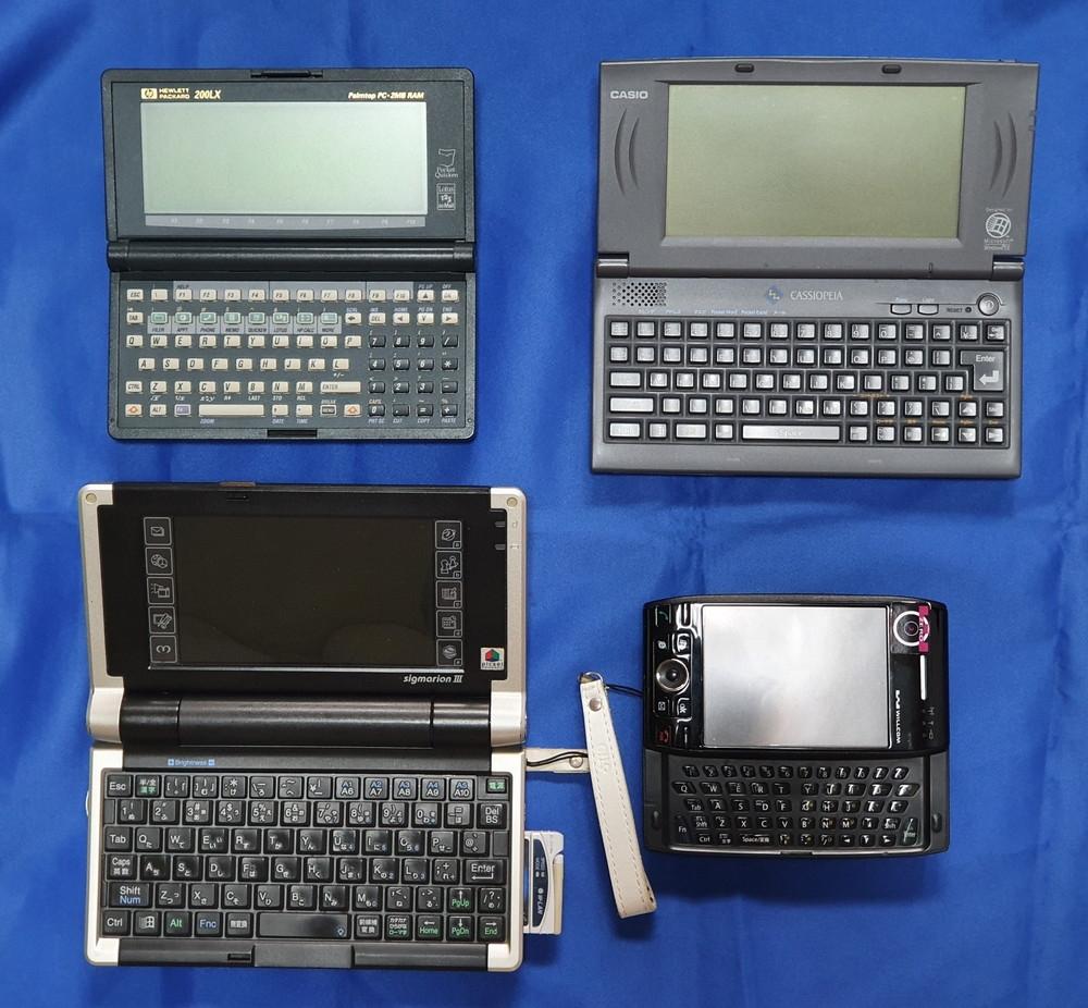 筆者が使ってきた搭載モバイル端末、HP200LX(左上)、カシオペアA-51(右上)、シグマリオンⅢ(左下)、W-ZERO3(右下) (撮影:伊藤浩一、以下同じ)