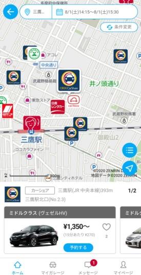 「dカーシェア」のスマホアプリ。現在地近くで車を借りられる場所を探せる。利用には、運転免許証の写真をアップロードする必要がある