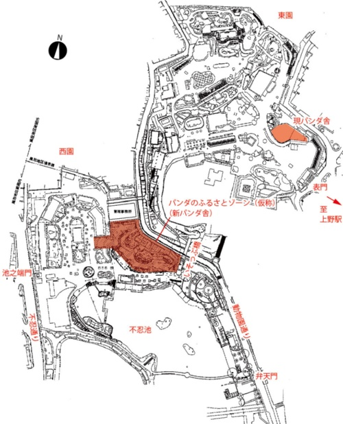 新パンダ舎を含む「パンダのふるさとゾーン」は上野動物園の西園の一画に整備される。東京都の資料に日経クロステックが加筆