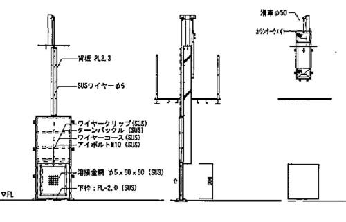 メッシュ扉の詳細図。扉はワイヤでカウンターウエートとつながっており、上下に動く(資料:東京都)
