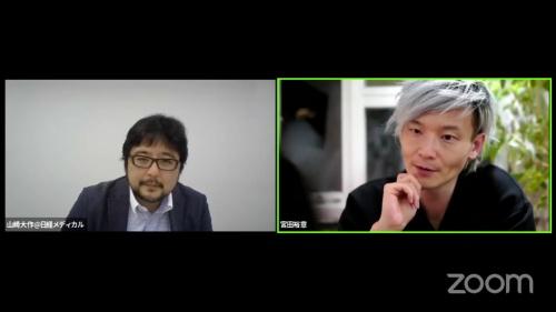 講演する宮田教授(右)
