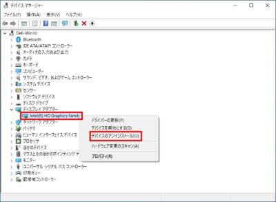 デバイス マネージャーが開いたら「ディスプレイ アダプター」をクリックする。表示されたアダプター名を右クリックして、「デバイスのアンインストール」を選択する
