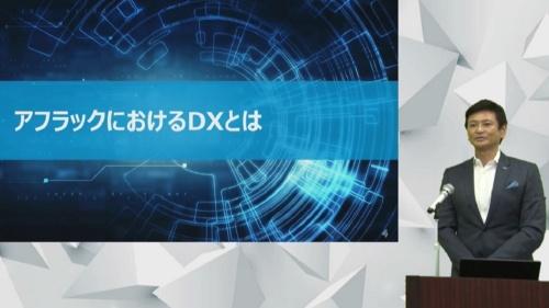 「日経クロステック EXPO 2020」でオンライン講演するアフラック生命保険の二見通上席常務執行役員CIO(最高情報責任者)