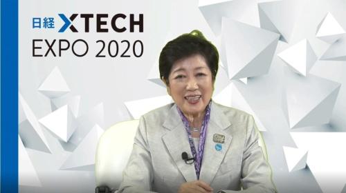 「日経クロステック EXPO 2020」で講演した東京都の小池百合子都知事