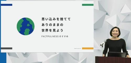 「日経クロステック EXPO 2020」でオンライン講演する翻訳家の関美和氏