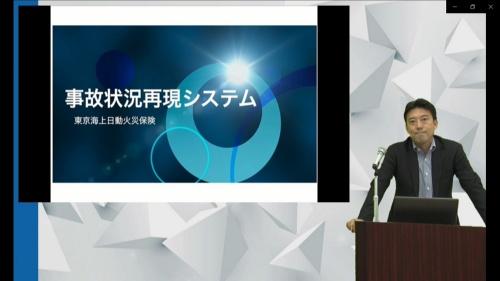 「日経クロステック EXPO 2020」で講演する東京海上日動火災保険 人事企画部の吉田昌弘部長