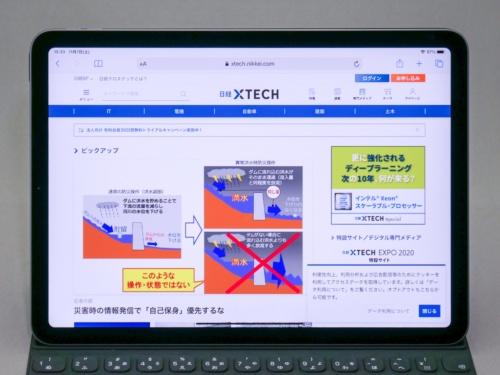 ディスプレーは10.9型で11型のiPad Proよりわずかに小さい