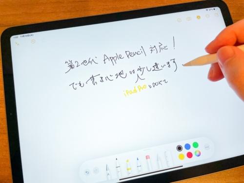 書き心地は少し違うものの、iPad Airでも十分に快適だ