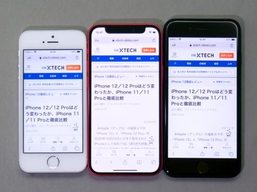 新旧iPhone SEとの比較。左からiPhone SE(第1世代)、iPhone 12 mini、iPhone SE(第2世代)