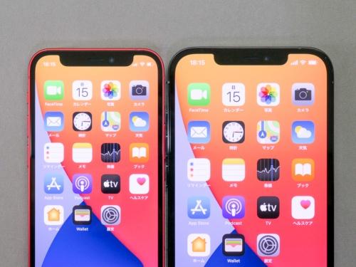 iPhone 12 mini(左)のノッチは目立つ。右はiPhone 12 Pro Max