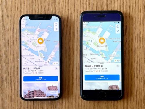 左からiPhone 12 mini、iPhone SE(第2世代)。高さ、幅ともにiPhone 12 miniのほうが小さいが、ディスプレーが前面をほぼ占めているため、画面に表示される情報量は多い