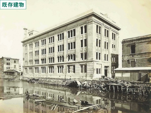 関東大震災後に撮影された写真。国内最初の銀行である第一銀行の別館として建設された(写真:清水建設)