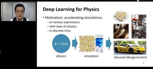 NeurIPSのオーラルプレゼンテーションで研究を発表する大阪大学の松原崇准教授。論文名は「Deep Energy-based Modeling of Discrete-Time Physics」