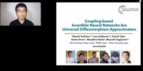 NeurIPSのオーラルに採択された論文のオンライン発表。AIPセンターや東京大学などの研究者が共同で執筆した。杉山センター長も参加している