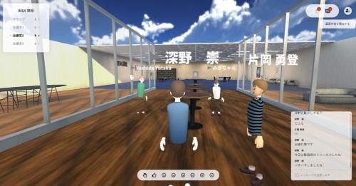 仮想オフィスサービス「RISA」の画面例