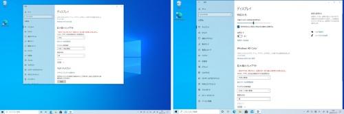 デスクトップ画面が狭いと感じたら、表示スケールを見直そう。1段階小さくするだけでもデスクトップ画面の広さは大きく変わる。画面は米Microsoft(マイクロソフト)の「Surface Pro 3」で、表示スケールを標準の150%(右)から125%(左)にした例