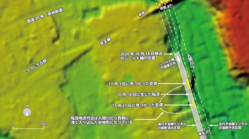 国土地理院の色別標高図に、今回の陥没や空洞が見つかった地点を重ねる。陥没地点は段丘面周辺の緩斜面における小規模な集水域の最下流部に当たる。東日本高速道路会社の資料を基に日経クロステックが作成(資料:国土地理院)