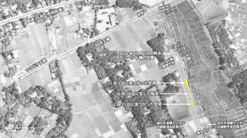 1947年の航空写真に、今回の陥没や空洞が見つかった地点を重ねる。入間川の周辺には水田が広がっていた。陥没地点付近は入間川から西側に浅く入り込んだ谷地形にあり、有識者委員会は「入間川がかつて西側に蛇行していた可能性もある」とみる。東日本高速道路会社の資料を基に日経クロステックが作成(写真:国土地理院)