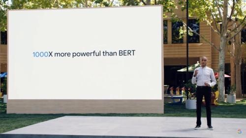 MUMはBERTに比べて、「1000倍以上パワフル」とアピール