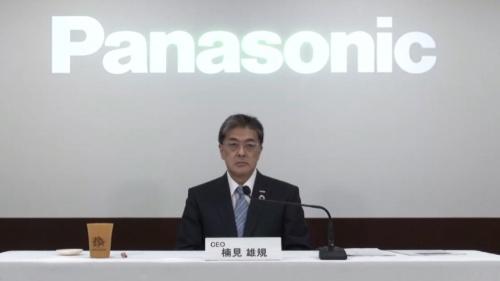 パナソニック CEOの楠見雄規氏