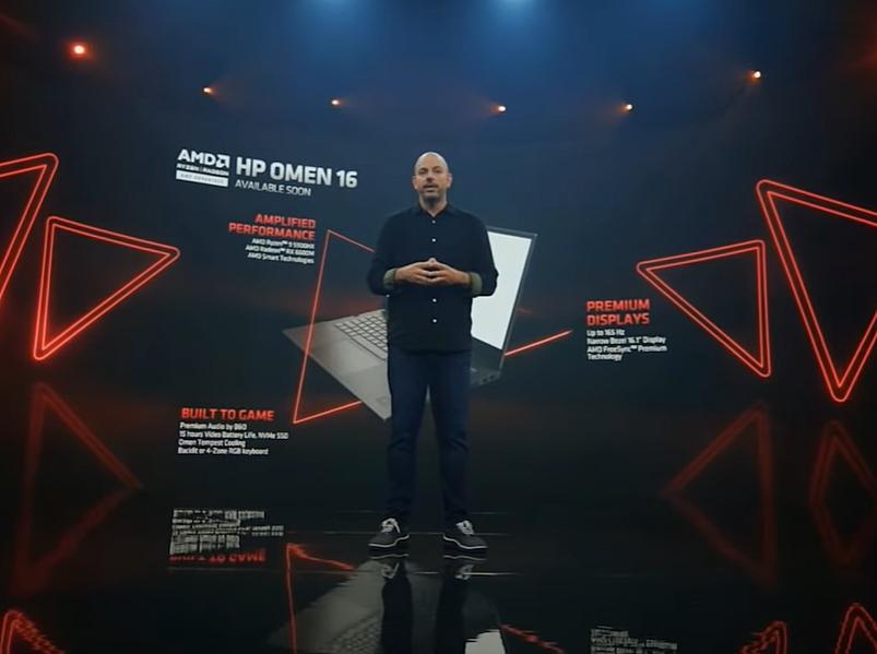 米HPからもノートPC「OMEN 16」の AMD Advantage認定品が近く登場する Frank Azor氏が説明した。(出所:COMPUTEX TAIPEI 2021の基調講演ビデオからキャプチャー)