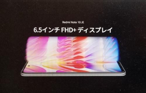 6.5インチFHD+ディスプレーを採用