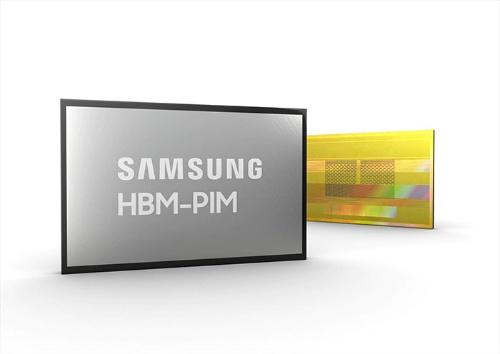 図1●HBM2メモリーの一部のダイにPIM(Processing In Memory)回路を埋め込んだ「HBM-PIM」