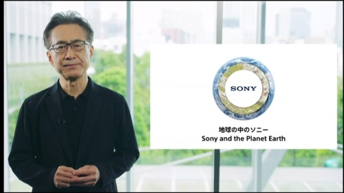 図1 ソニーグループ代表執行役会長兼社長CEO(最高経営責任者)の吉田憲一郎氏