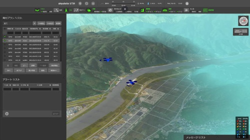 NTTデータが開発したドローン自動航行システム(UTM)