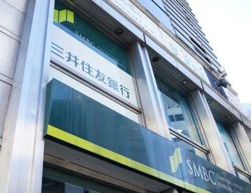 銀行DXをかけて勘定系システムの刷新に乗り出した三井住友銀行