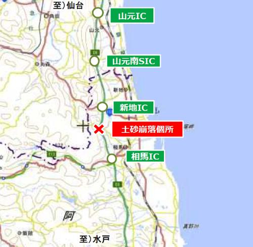 崩落箇所の位置(資料:東日本高速道路会社)