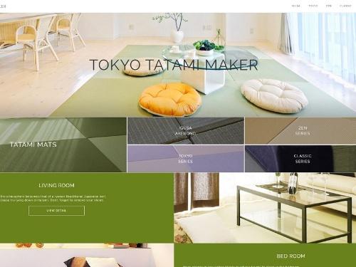 TATAMISERの海外向けサイト(出所:TATAMISER)