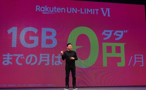 新料金「Rakuten UN-LIMIT VI」を発表する楽天モバイルの三木谷浩史会長兼CEO(2021年1月)