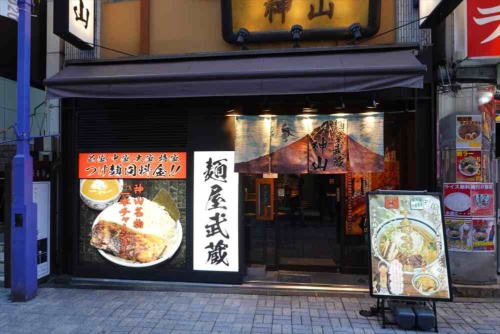 東京・神田にある「麺屋武蔵 神山」。4階建てのビルを1棟借りしている