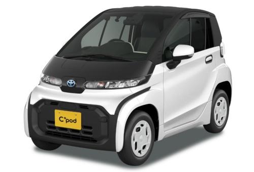 トヨタ自動車のマイクロEV「シーポッド」