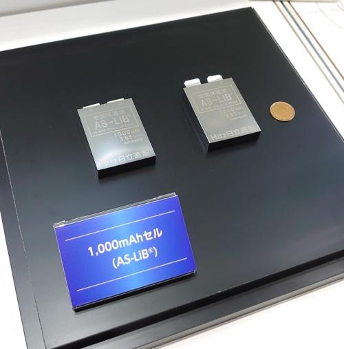 日立造船が開発した1000mAhの全固体電池