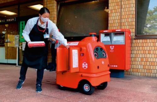 (c)ZMPと日本郵便