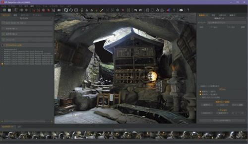 フォトグラメトリーを活用した「銭洗弁天VR」。CGやシステム開発を行うホロラボ(東京・品川)に勤める藤原龍氏が個人として作成した作品だ。洞窟を含む施設全体を移動しながら約3600枚の写真を撮影したという(出所:藤原 龍)