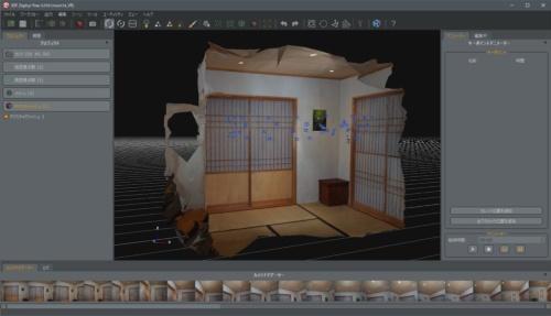 本連載では無料版のフォトグラメトリー用ソフト「3DF Zephyr Free」を使って3Dモデルを作成した(資料:日経クロステック)