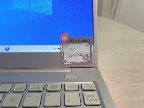 誰でも見えるところにパスワードを貼ってはいけない