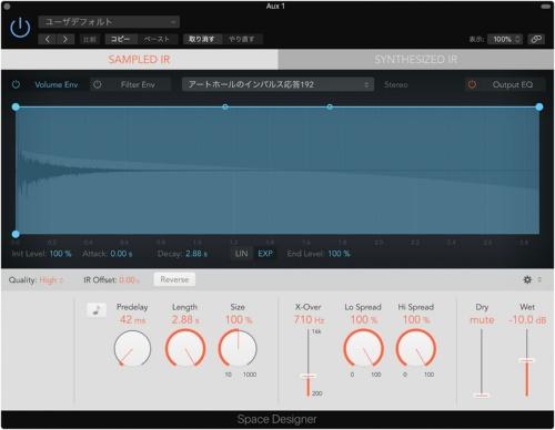 「Logic Pro」に付属している「Space Designer」に、実際のホールで収録したインパルスレスポンス(IR)音源を読み込んでホール残響をデジタルで再現した
