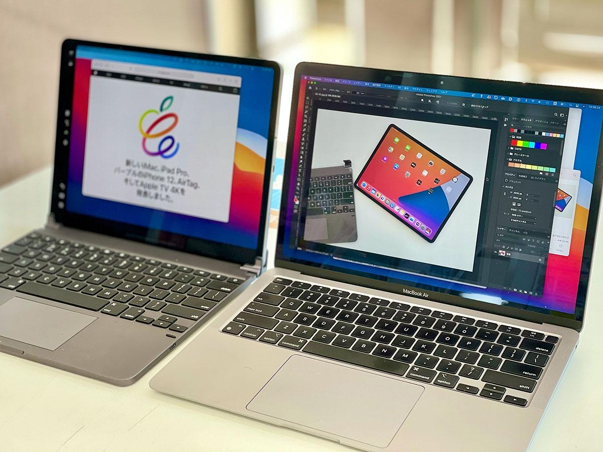 実はMacBook Airの横にiPad Proを並べて作業することもある。13インチ程度のディスプレーでも2つあるとかなり快適だった