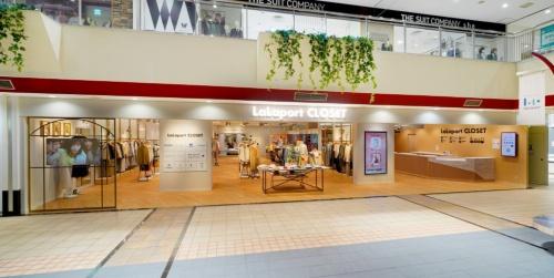 三井不動産が2021年3月、ららぽーとTOKYO-BAYの中にオープンした試着ラウンジ「LaLaport CLOSET」