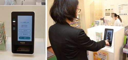 顔認証付きカードリーダーを操作する様子。最初に本人確認の方法を尋ねられ、「顔認証」を選ぶとすぐに顔の読み取りに進み、1秒も掛からず本人確認が完了した。なお、日本調剤は省スペースの観点から全店舗でパナソニック システムソリューションズ ジャパン(東京・中央)のカードリーダーを導入するという